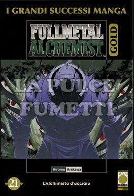 FULLMETAL ALCHEMIST GOLD #    21
