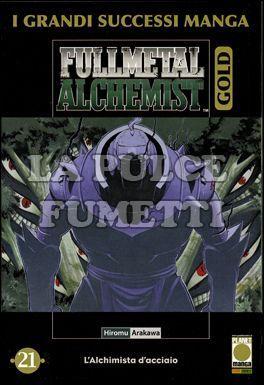 FULLMETAL ALCHEMIST GOLD DELUXE #    21