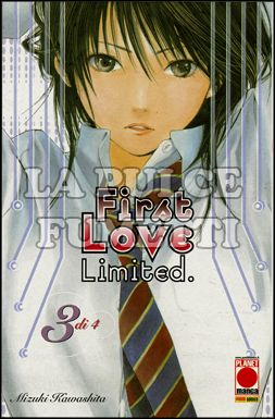 MANGA GRAPHIC NOVEL #    70 - FIRST LOVE LIMITED  3