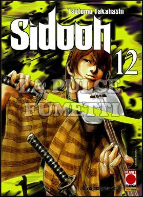 SIDOOH #    12