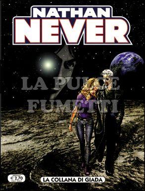 NATHAN NEVER #   229: LA COLLANA DI GIADA