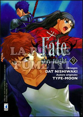 ZERO #   130 - FATE STAY NIGHT  9