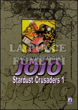 LE BIZZARRE AVVENTURE DI JOJO #     8 - STARDUST CRUSADERS  1 (DI 10)