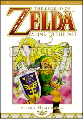 ZELDA COLLECTION #     3 - A LINK TO THE PAST