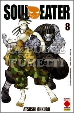 CAPOLAVORI MANGA #    90 - SOUL EATER  8