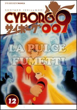 CYBORG 009 #    12