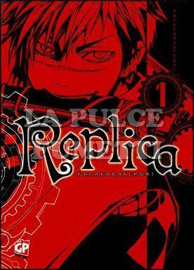 REPLICA #     1
