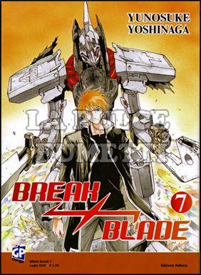 BREAK BLADE #     7