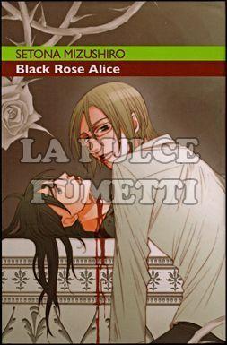 BLACK ROSE ALICE #     3