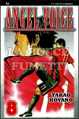 ANGEL VOICE #     8