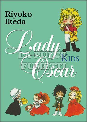 LADY OSCAR KIDS #     2