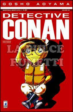 DETECTIVE CONAN #    64