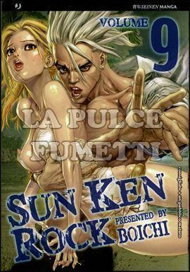 SUN KEN ROCK #     9