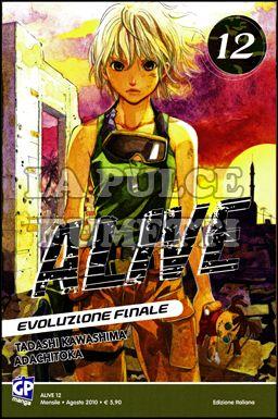 ALIVE - EVOLUZIONE FINALE #    12