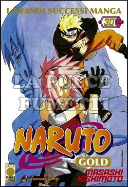 NARUTO GOLD DELUXE #    30