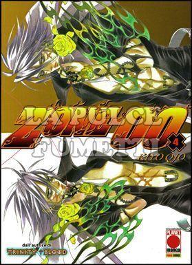 MANGA EXTRA #     7 - ZONE 00  4