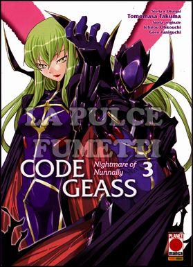 CODE GEASS #     8 - NIGHTMARE OF NUNNALLY  3 (DI 5)