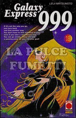 GALAXY EXPRESS 999 #    18