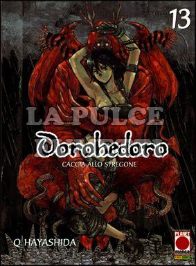 DOROHEDORO #    13