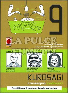 KUROSAGI #     9