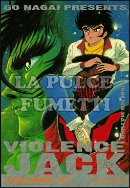 VIOLENCE JACK #    17