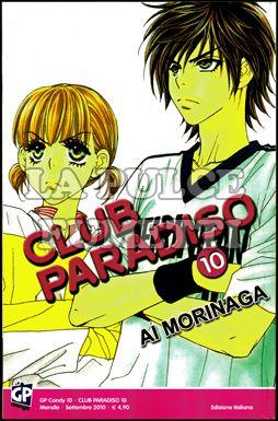 GP CANDY #    10 - CLUB PARADISO 10
