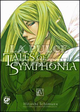 TALES OF SYMPHONIA #     4