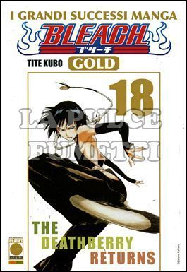 BLEACH GOLD #    18
