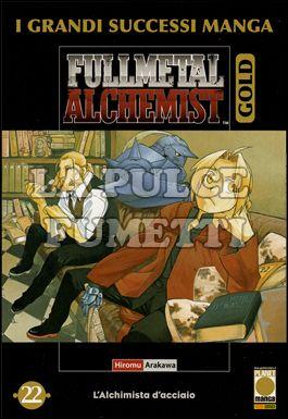 FULLMETAL ALCHEMIST GOLD DELUXE #    22