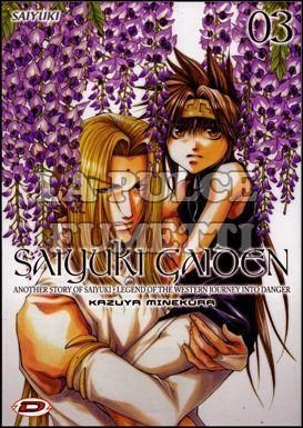 SAIYUKI GAIDEN #     3