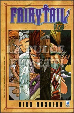 YOUNG #   197 - FAIRY TAIL 17