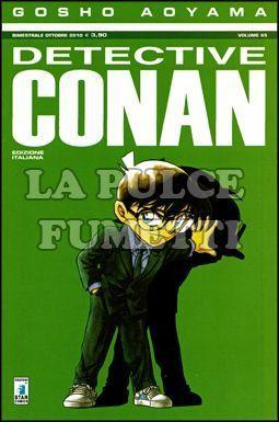 DETECTIVE CONAN #    65