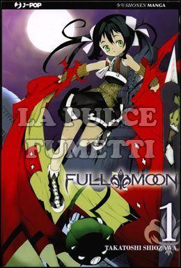 FULL MOON #     1