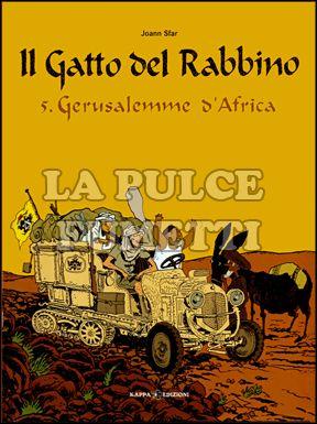 GATTO DEL RABBINO #     5: GERUSALEMME D'AFRICA - ALTRIMONDI