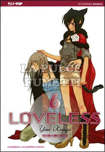 LOVELESS #     6