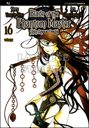 BLADE OF THE PHANTOM MASTER #    16