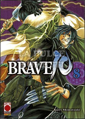 BRAVE 10 #     8