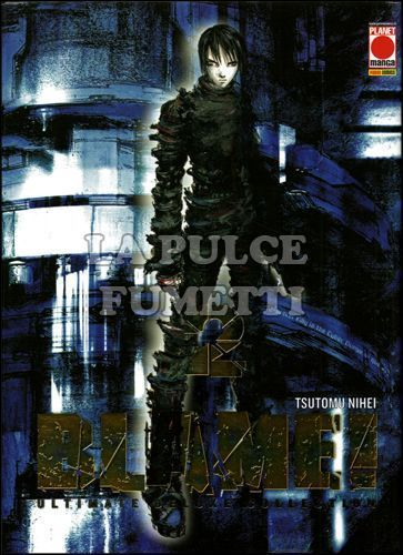 BLAME! ULTIMATE DELUXE COLLECTION #     2