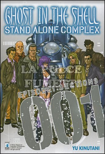 STORIE DI KAPPA #   197 - GHOST IN THE SHELL STAND ALONE COMPLEX 1