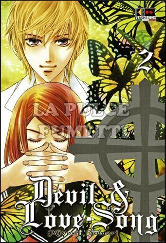 DEVIL & LOVE SONG #     2