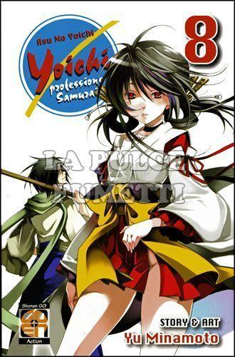 YOICHI COLLECTION #     8 - YOICHI, PROFESSIONE SAMURAI! 8