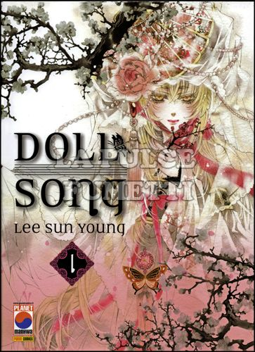 DOLL SONG #     1