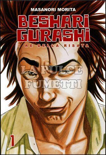 BESHARI GURASHI #     1