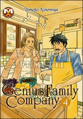 GENIUS FAMILY COMPANY #     4