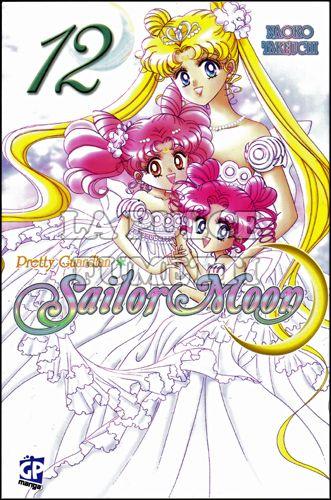 SAILOR MOON #    12 - DELUXE EDITION
