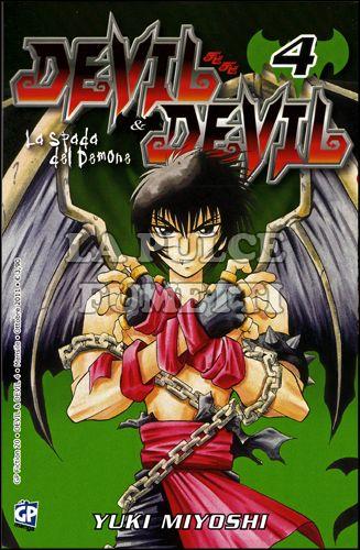 GP FICTION #    20 - DEVIL & DEVIL 4