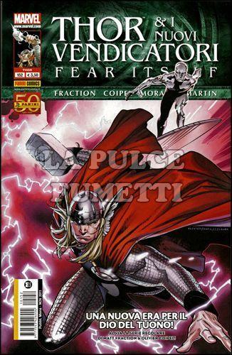 THOR #   152 - E I NUOVI VENDICATORI - FEAR ITSELF