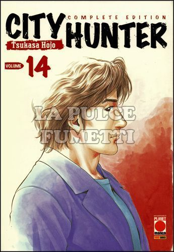CITY HUNTER COMPLETE EDITION #    14