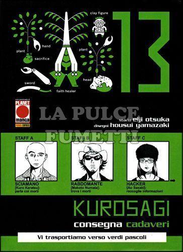 KUROSAGI #    13