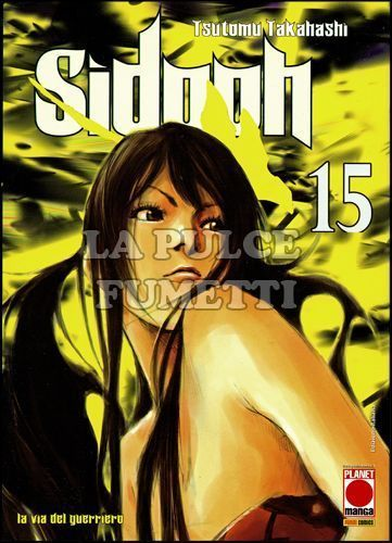 SIDOOH #    15